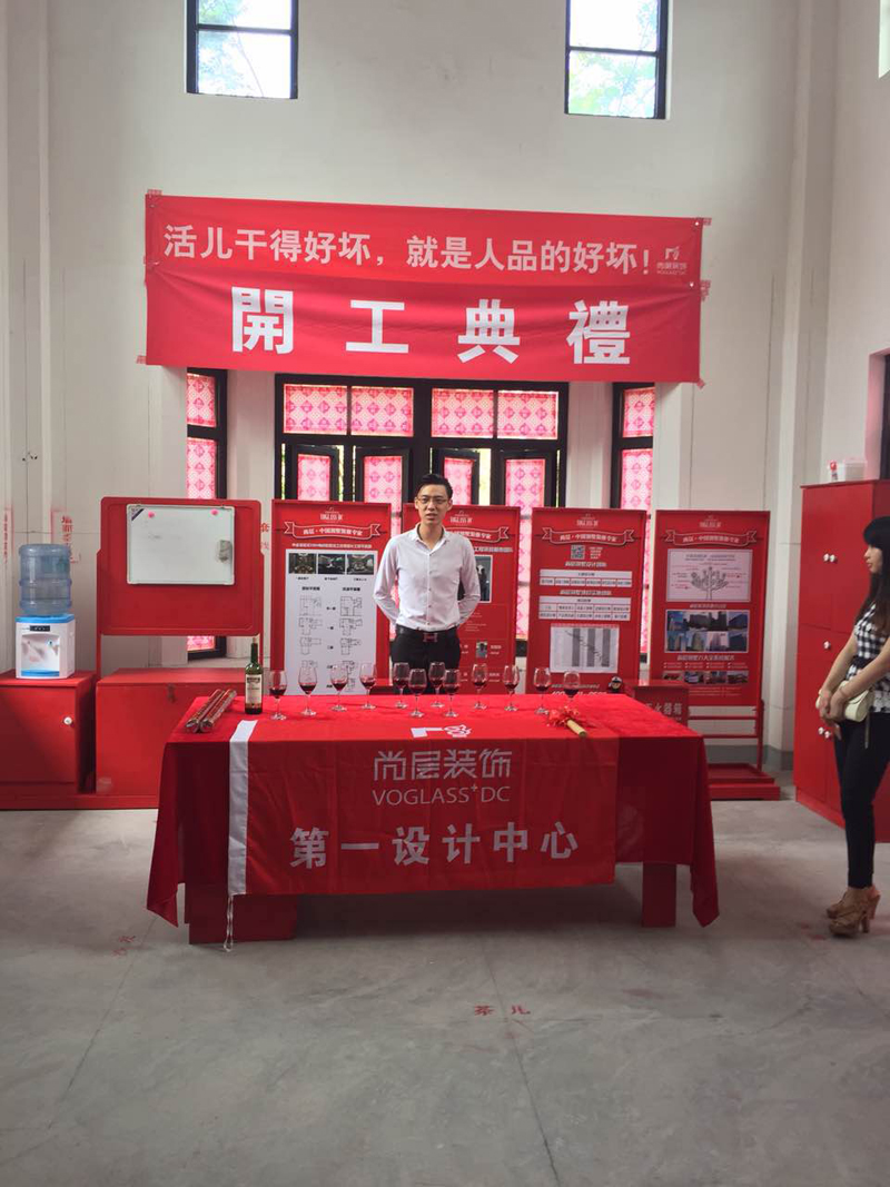 """别墅 别墅装修 尚层装饰 装饰设计 其他图片来自尚层装饰上海分部在中金海棠湾""""梅府""""开工啦!的分享"""