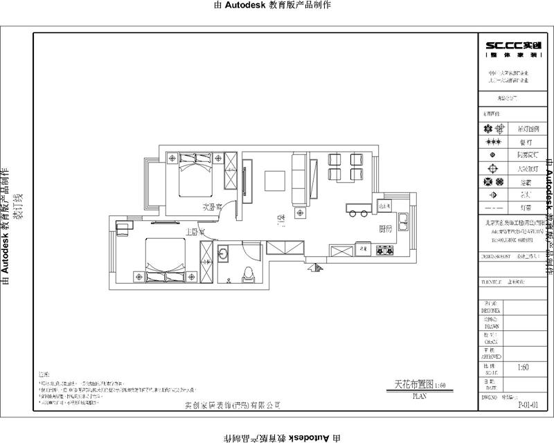 二居 现代简约 白领 收纳 户型图图片来自快乐彩在米罗湾87E户型现代简约装修设计的分享