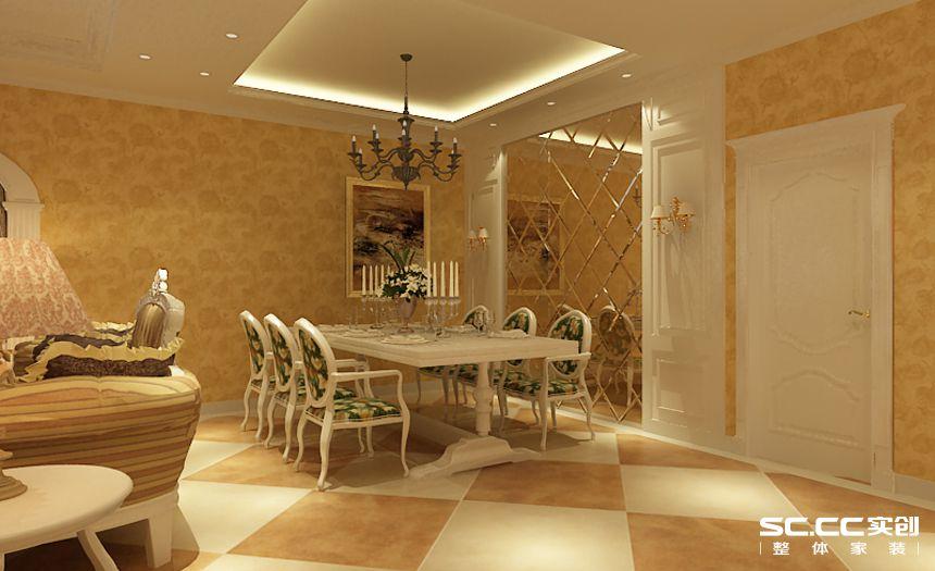 简约 欧式 三居 白领 收纳 80后 小资 餐厅图片来自实创装饰百灵在低调奢华简欧风碧桂园的分享