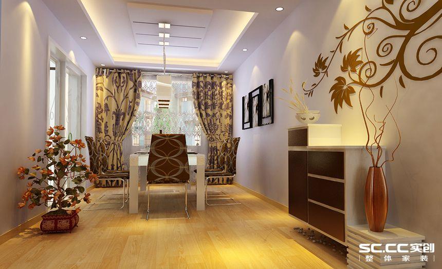 简约 三居 白领 收纳 80后 小资 餐厅图片来自实创装饰百灵在温馨灵动的简约三居114平米的分享