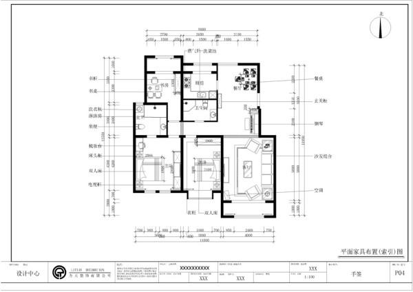 此户型为花样年华郡三室两厅两卫标准户型,面积约133平米。户型整体为正方形,房体周正,通风效果好,采光率高。