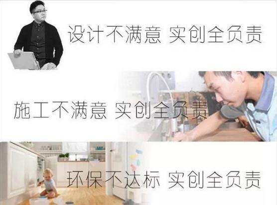 别墅 度假别墅 别墅装修 新中式装修 其他图片来自孙进进在青浦区独栋度假别墅诗意新中式的分享