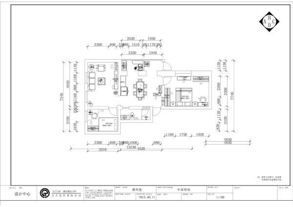 本案为新兴里两室两厅一厨一卫63平面户型,此套户型的原始结构让整个家居空间看起来很狭小,所以在后期进行了很多拆改,把厨房和餐厅之间的墙面进行了拆除,拆除后的空间就显得很明亮,空间大了很多。