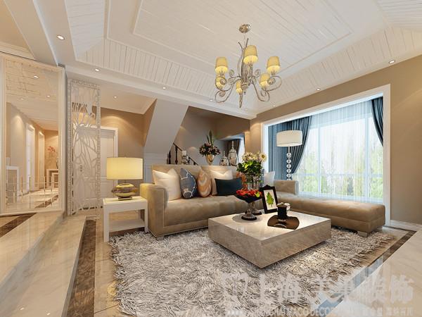 鑫苑名家230平现代简约装修风格——客厅沙发样板间