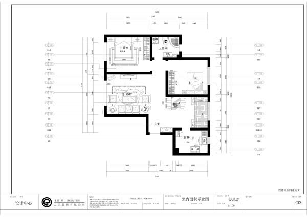 该户型葛沽新苑两室两厅一厨一卫100㎡,户型方正明亮,适于设计。