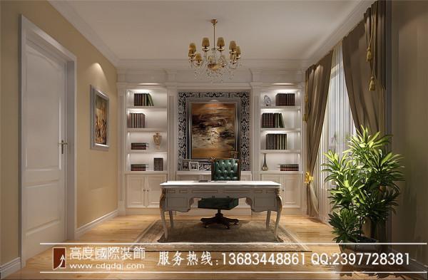 110平淡雅欧式3居 高度国际 白领 书房