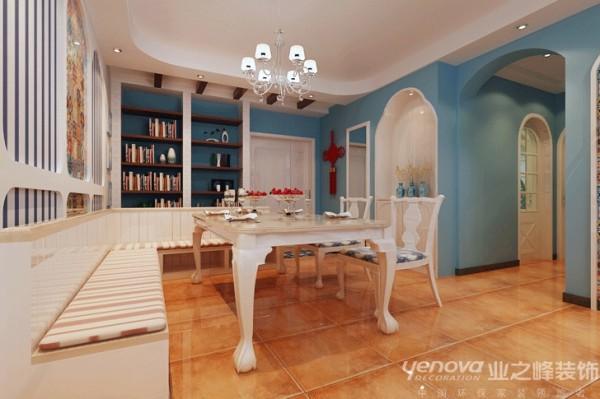 此区域餐厅区域,设计师在硬装造型上比较简洁,主要是涂料色彩,和白色家具的有效搭配。