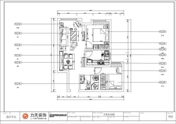 本户型两室一厅一厨一卫75㎡,橡树湾,入户门右侧是卫生间,直对是客餐厅, 客厅和餐厅进行了合理的功能分区,空气畅通,光线明朗。