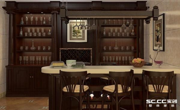 餐厅设计: 休闲区吧台和酒柜的独特设计,是主人在娱乐之余,小酌几杯红酒增加浪漫的生活情趣!