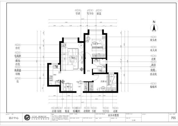 本案为北宁湾户型图两室两厅一厨一卫86㎡的户型。从片面效果图来看,以顺时针方向走,从入户门进来是玄关,左手边是餐厅,往前走是客厅,客厅与餐厅相连,宽敞明亮,采光极好。