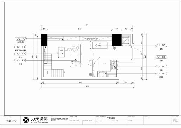本案为环球国际LOFT一室两厅一卫43.25㎡L4户型。户型比较小。一层二层整体采光较好,空间相对来说比较宽敞,布局规整,动线清晰,通风采光都很好。