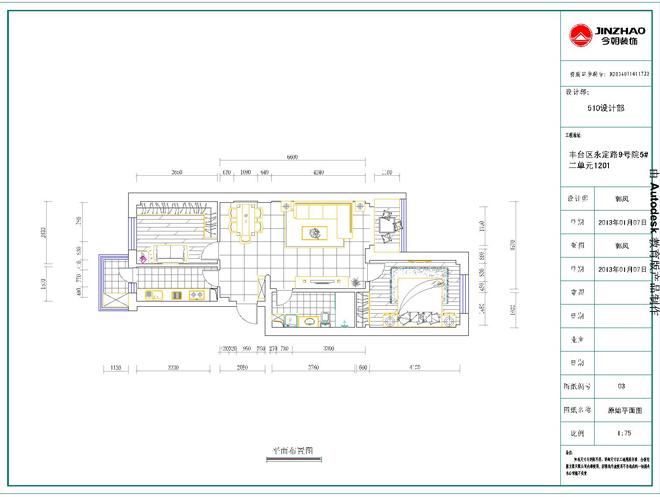 田园 简约 二居 旧房改造 户型图图片来自北京今朝装饰郭风在瑞雪春堂的分享