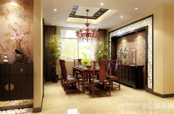 光信国信嘉园-165 ㎡-新中式风格  设计和施工咨询电话:13643415037
