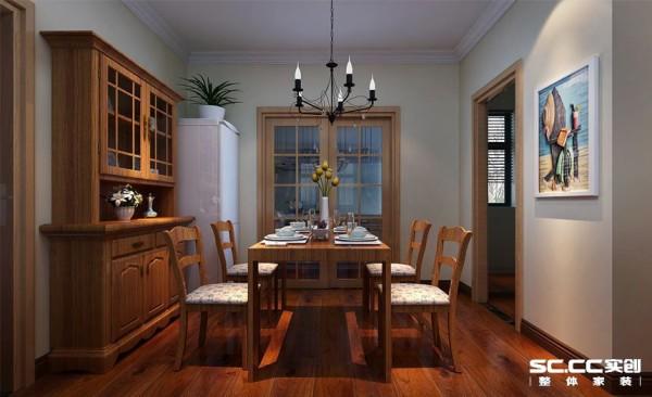 餐厅木质餐桌和小碎花餐椅的搭配,给业主创造了一种温馨、舒适的就餐氛围。