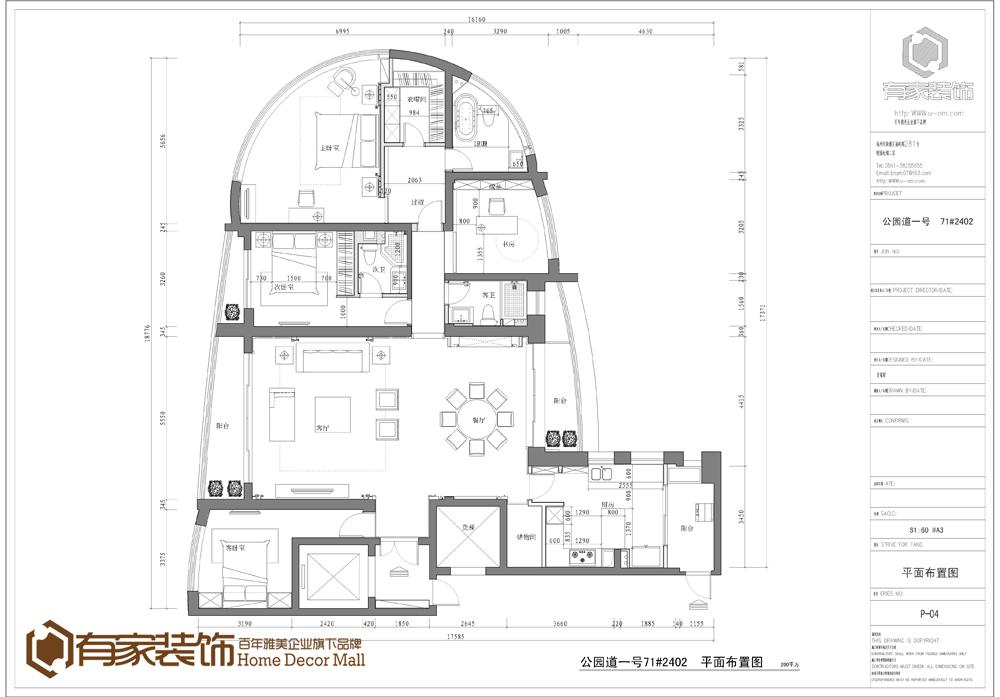 现代简欧 四居 户型图图片来自福州有家装饰-小彭在公园道一号71#的分享