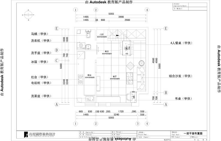 华业东方玫 loft 现代 高度国际 户型图图片来自高度国际姚吉智在华业东方玫瑰 80坪 现代简约的分享