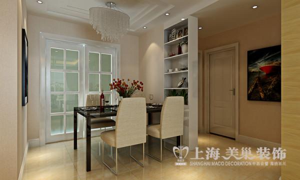 鑫苑世纪东城三室两厅113平方现代简约风格——餐厅设计效果图