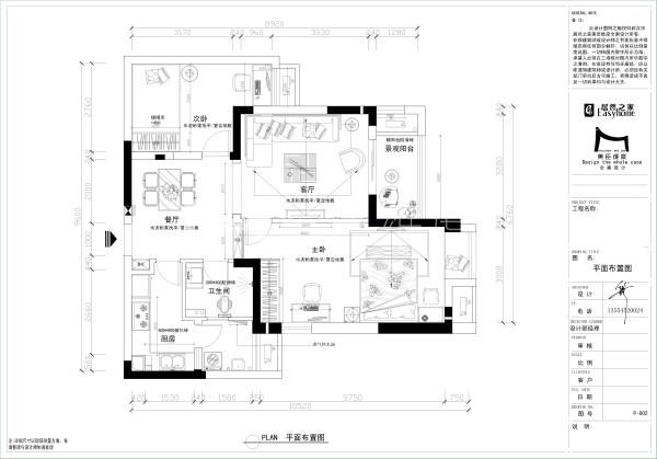 该户型为建面93平米的全南向两房,功能齐全,结构紧凑,所有房间都向阳。