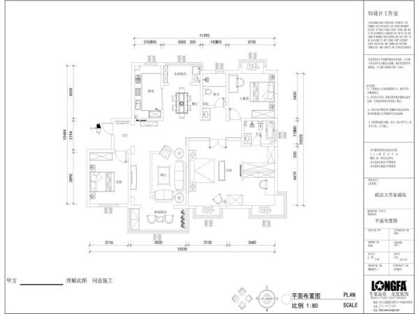 政法大学家属院美式风格平面布局图