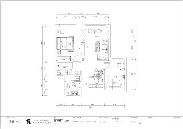 此户型为天房天泽园两室两厅一厨一卫户型,设计风格定为现代简约风格。简洁和有用是现代简约个性的基本特色。