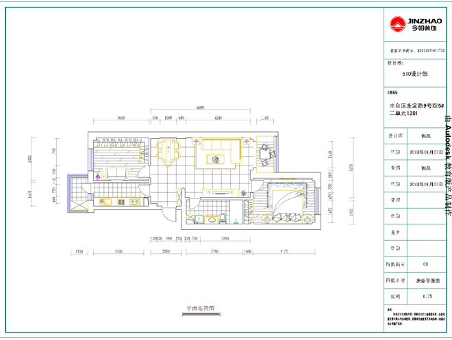 田园 二居 收纳 旧房改造 80后 小资 户型图图片来自今朝老房专家在93平田园风格的分享