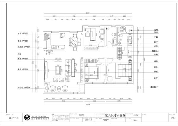 本户型是融公馆3室2厅2卫1厨共130平方米的房型。首先在房屋结构上该户型属于长方形的房型。在采光以及空气的流通上很好,每个空间都有一个独立的窗户,这样保证了足够的采光以及空气的流通保证了主人的身体健康。