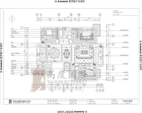 【高清】190平大气混搭中式空间 户型图