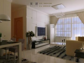 中海国际89平米现代简约
