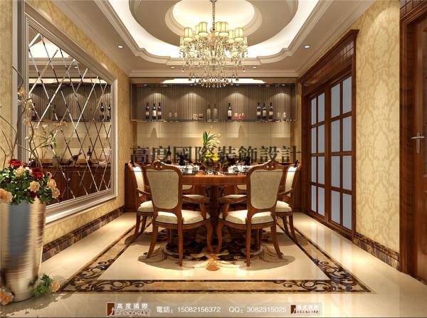 龙湖世纪峰景餐厅细节效果图---高度国际装饰设计