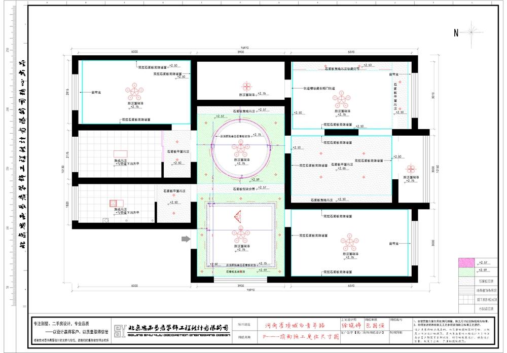 二居 收纳 简约 现代 小资 户型图图片来自思雨易居设计在【扬州装修设计】河南150平现代的分享