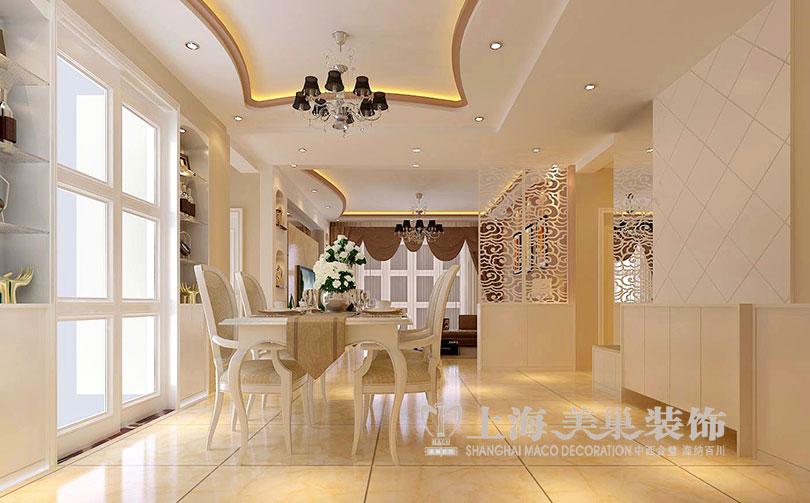 三居 白领 小资 80后 简约 餐厅图片来自美巢装饰--李凌晨在锦棠160平三室两厅装修效果图的分享