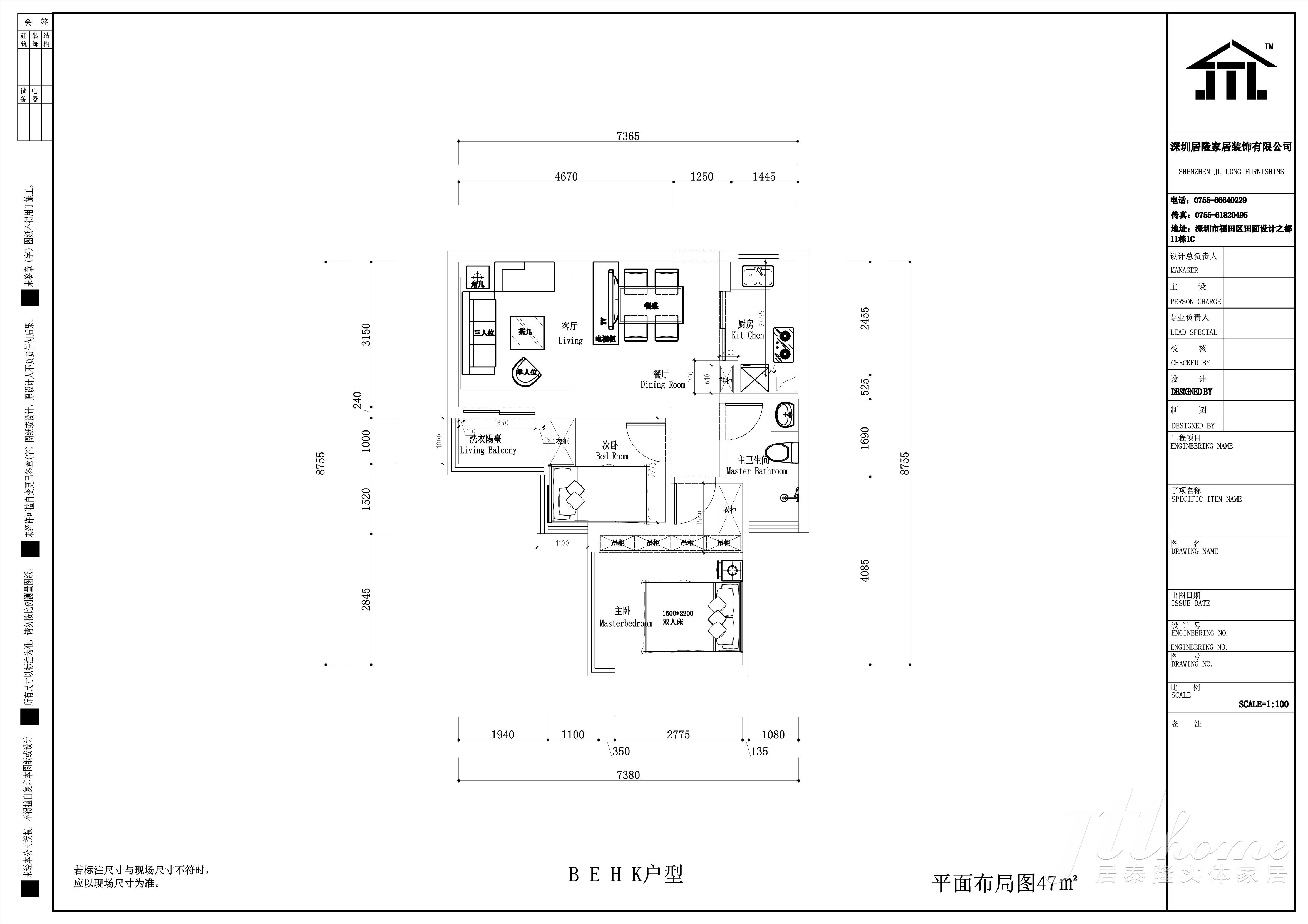 二居 简约 宜居 舒适 温馨 户型图图片来自居泰隆深圳在振业天峦现代简约 二居室的分享