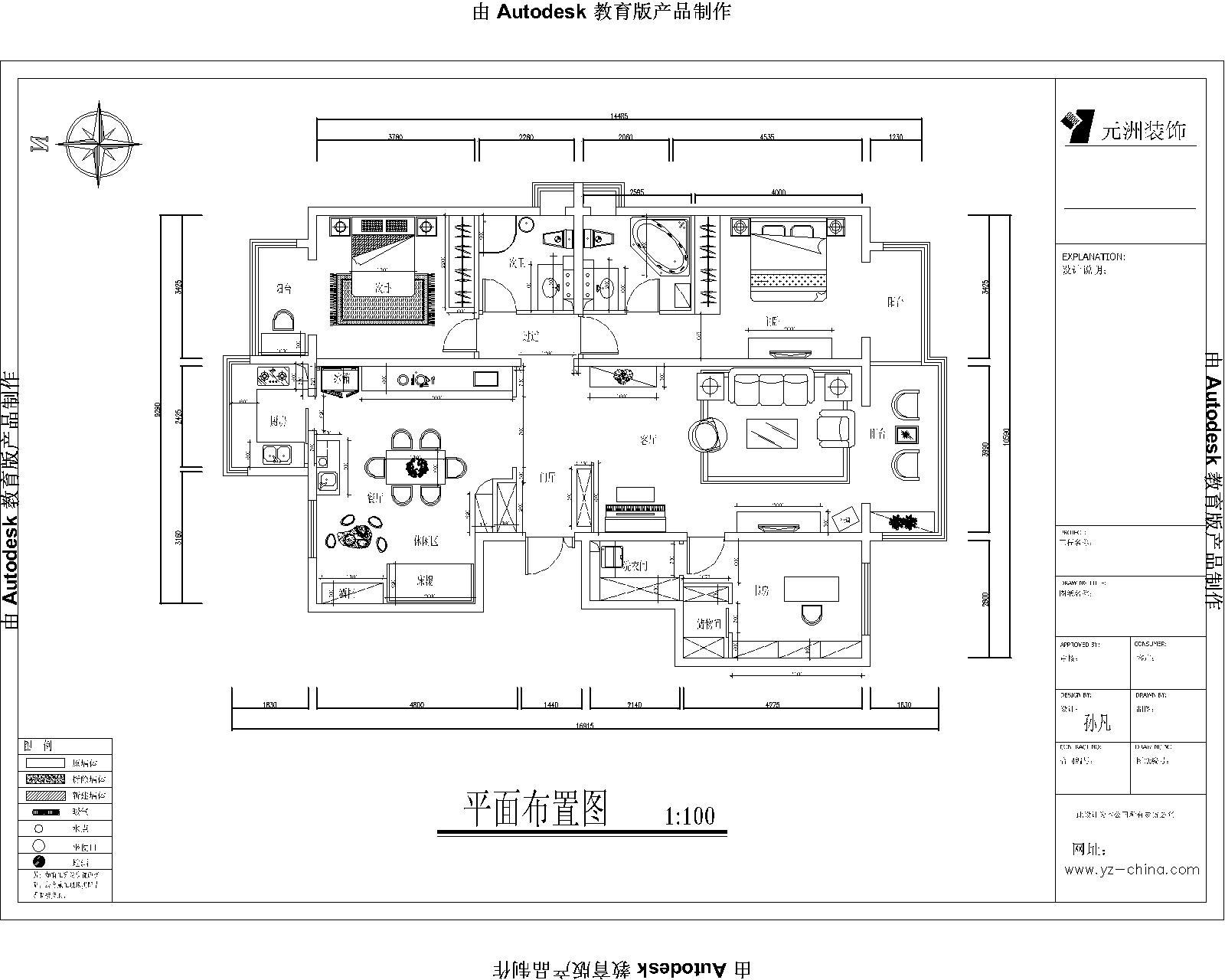 户型图图片来自元洲装饰-江薇在武颐家园的分享