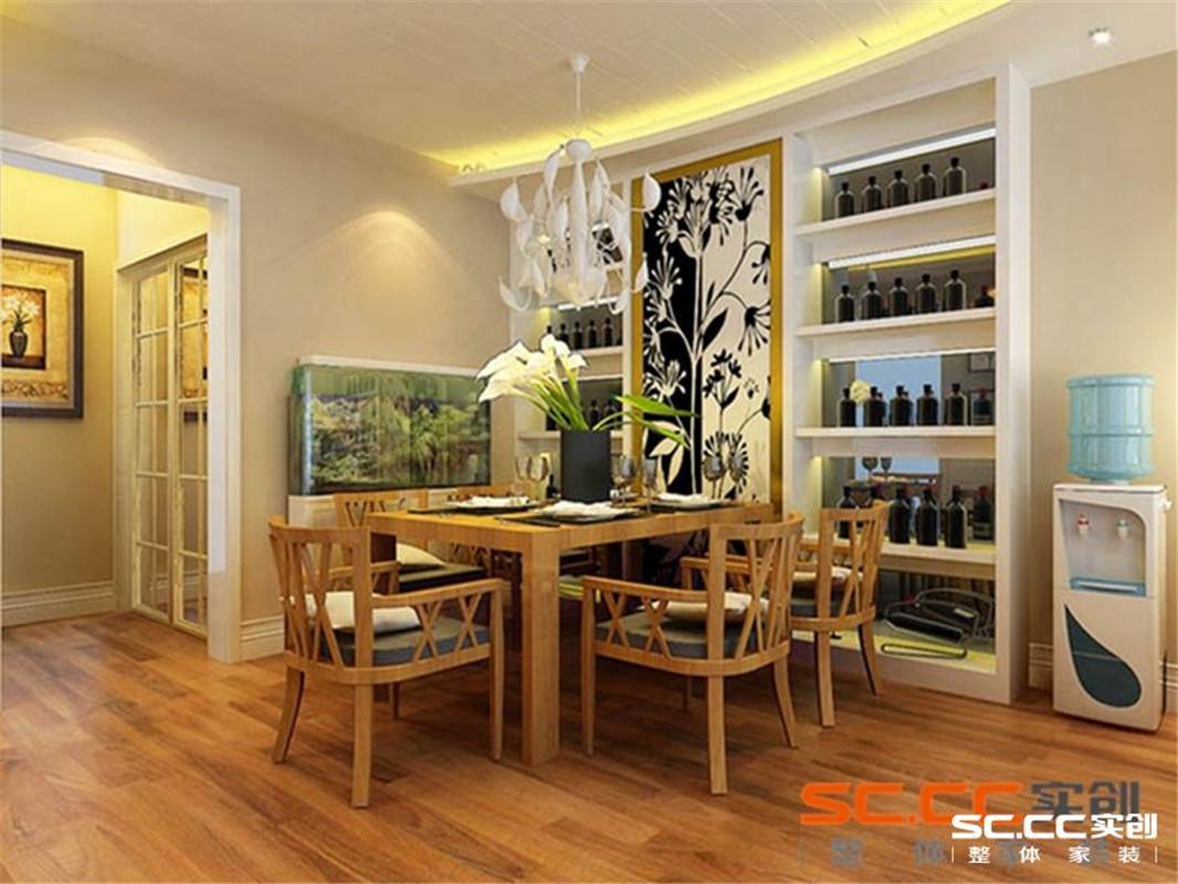 正商明钻 现代简约 三居 餐厅图片来自郑州实创装饰啊静在正商明钻暖暖现代简约三居的分享