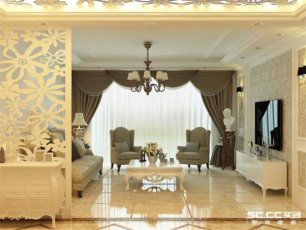 豫武花园 简欧 三居 客厅图片来自郑州实创装饰啊静在豫武花园暖暖简欧风的分享