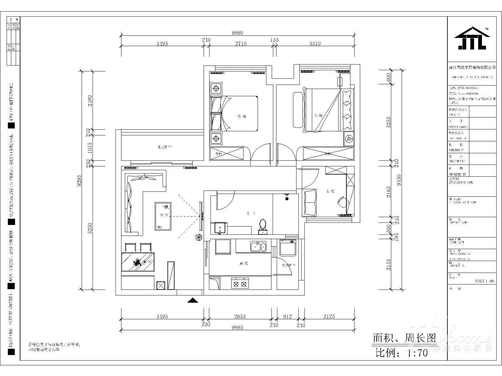 简约 三居 宜居 舒适 温馨 户型图图片来自居泰隆深圳在振业天峦 现代简约 三居室的分享