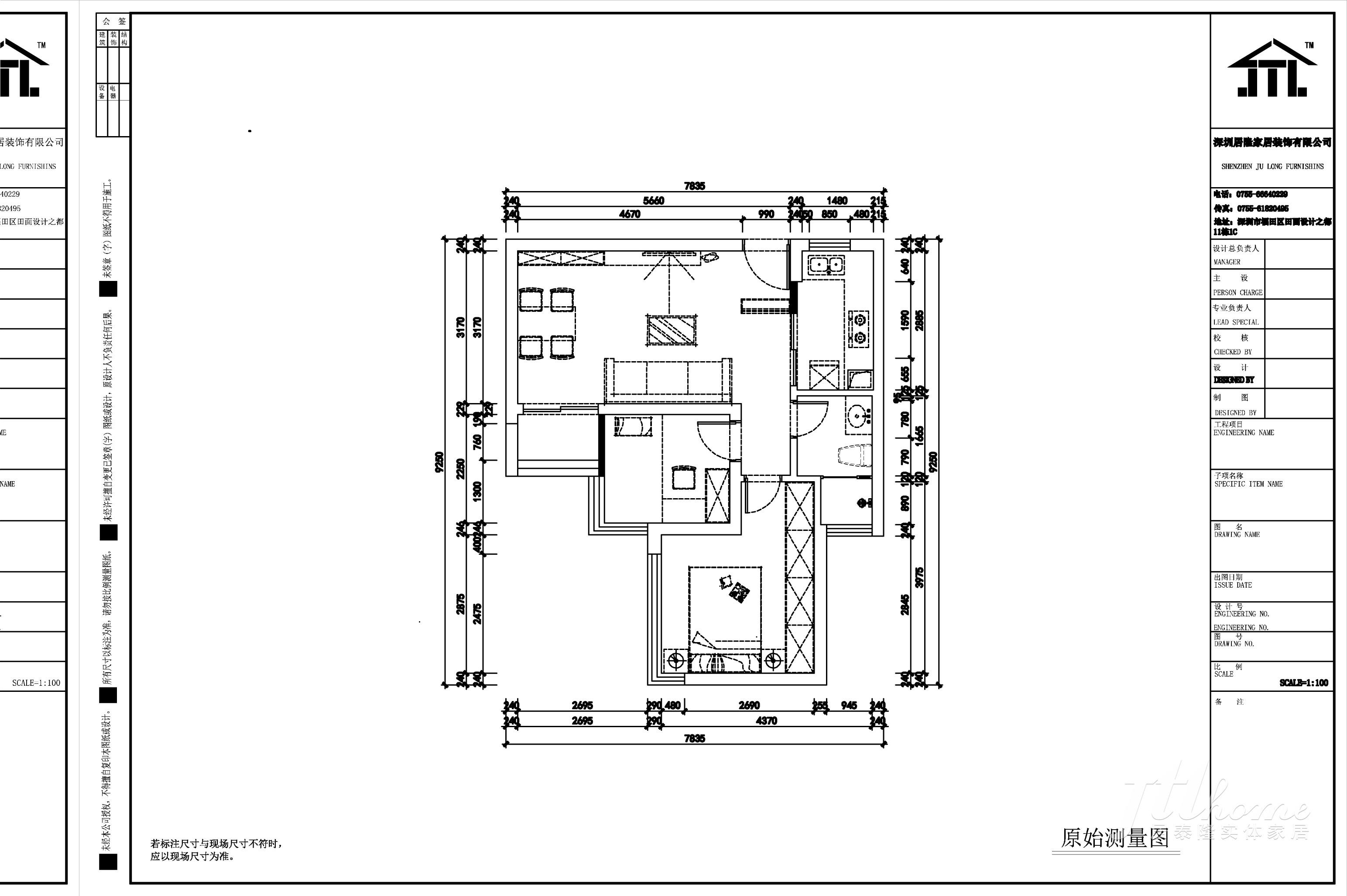 简约 二居 宜居 舒适 温馨 户型图图片来自居泰隆深圳在振业 天峦现代简约二居室的分享