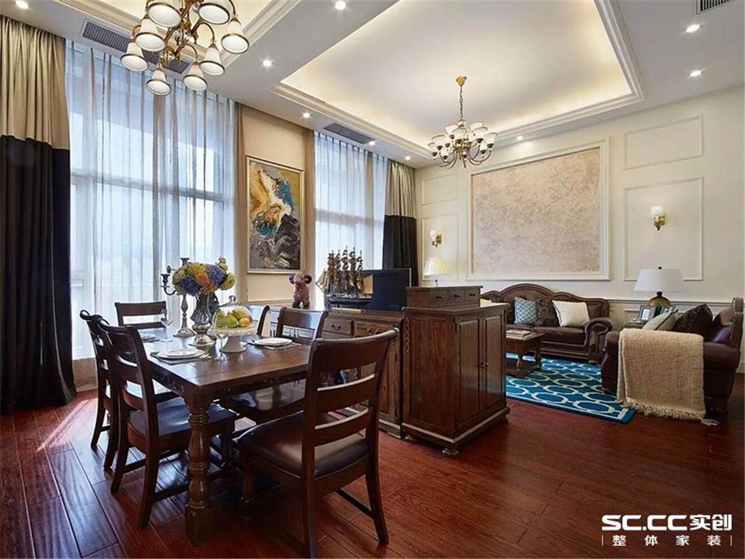 城市广场 美式 三居 餐厅图片来自郑州实创装饰啊静在华强城市广场美式三居的分享