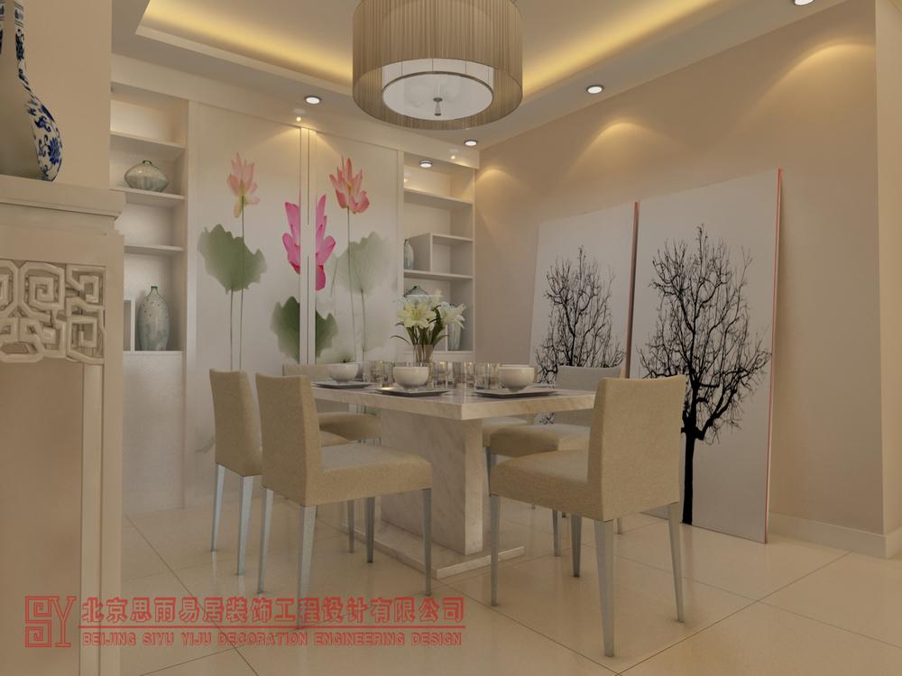 北京别墅 北京二手房 北京旧房 逅屋设计 扬州逅屋 餐厅图片来自思雨易居设计在《闲逸》扬州200平现代中式风的分享