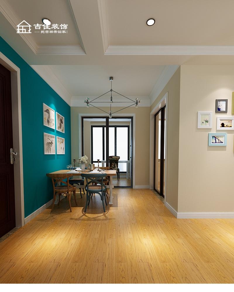 混搭 三居 白领 收纳 旧房改造 小资 装修设计 装修施工 合肥装修 餐厅图片来自合肥吉佳装饰在东方蓝海 纯色北欧慢生活的分享