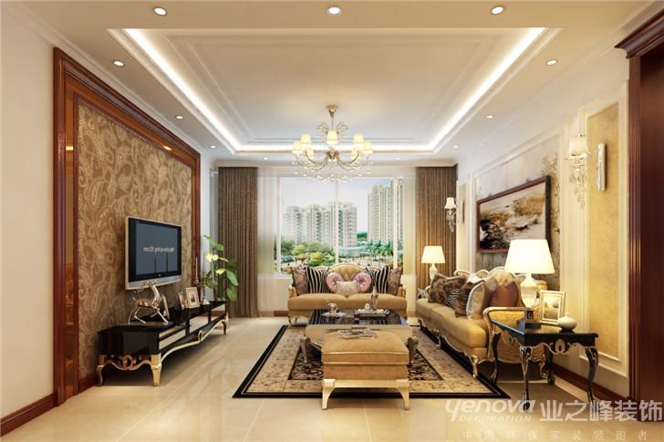 三居 太原业之峰 业之峰装饰 客厅图片来自太原业之峰诺华装饰杨丽茹在简洁温馨的分享