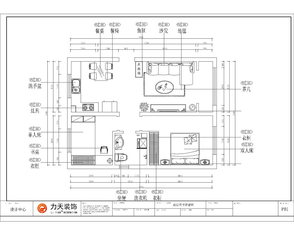 二居 户型图图片来自阳光力天装饰糖宝儿在现代简约   荣雅园 73.5㎡的分享