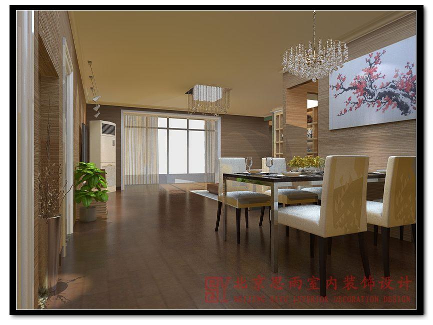 北京旧房 北京二手房 北京别墅 思雨易居 逅屋设计 餐厅图片来自思雨易居设计在《时髦空间》设计方案汇报的分享