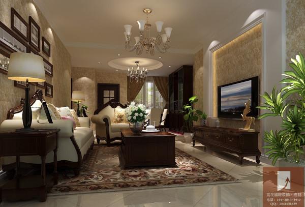 高度国际装饰设计  客厅