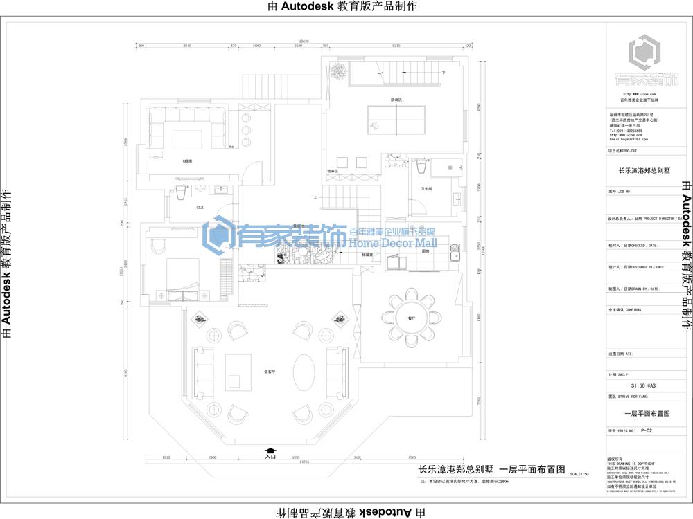 别墅 简约 户型图图片来自福州有家装饰-小彭在长乐漳港别墅的分享