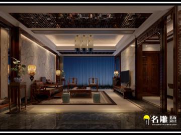 湘江豪庭中式四居室