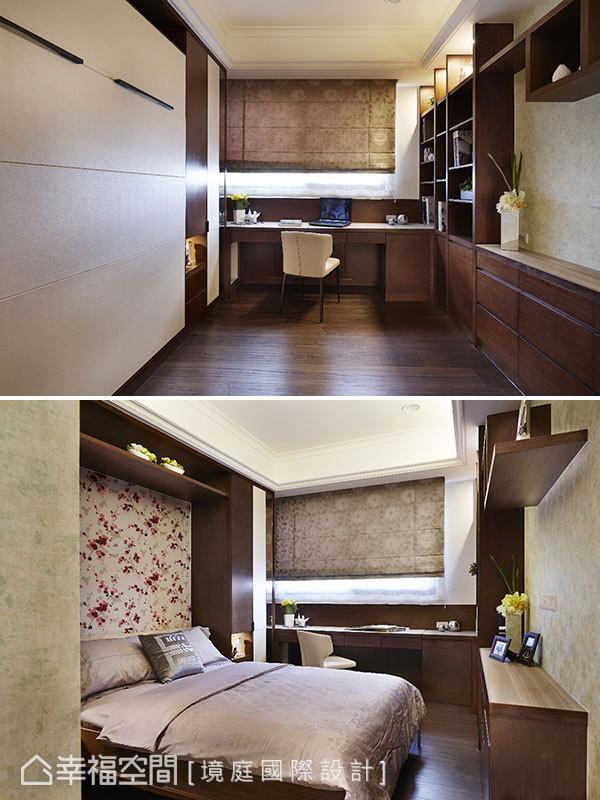 平日作为书房使用的多功能室,在长辈来访时,只要将隐藏在墙内的掀床翻下,即可变身为孝亲房,达到一房两用的效果。