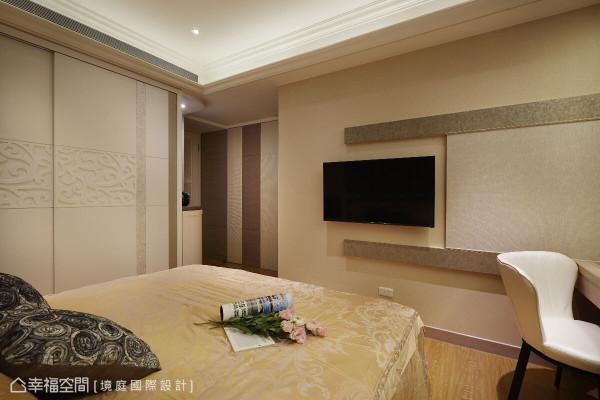主卧的收纳柜体,规划以白色雕花装饰,让门片设计不单调之余,色系上也让空间更显轻盈。