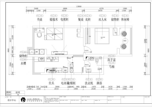 本方案是来自御溪苑1室1厅1厨1卫74㎡的户型,户型所在的地理位置也比较好,周边生活设施一应俱全,交通业很便利。户型总面积偏小,但也足够一家人的日常使用了。