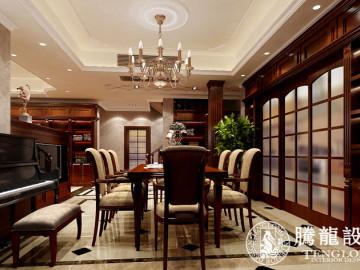 颐景园400平别墅美式风格设计